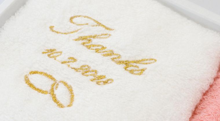 モチーフ刺繍、名入れ