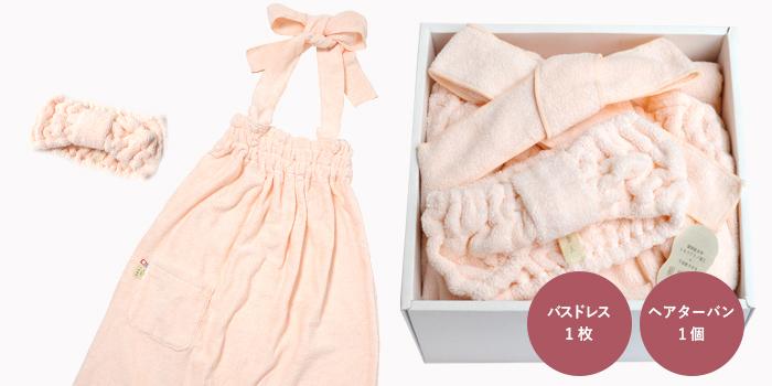 今治タオルの絹綿美人タオルのバスドレス&ヘアターバンのギフトセット(桜-ピンク)