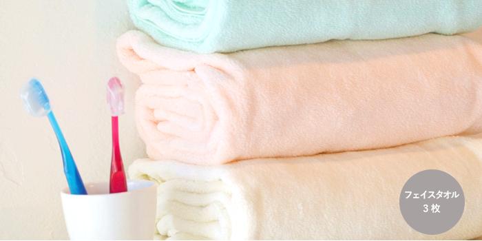 絹綿美人ホテルタイプのフェイスタオル3枚ギフトセット
