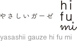 やさしいガーゼhifumi