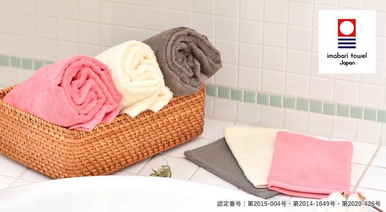 丸山タオル 洗濯してもやわらかいタオル百洗綿花の今治タオル