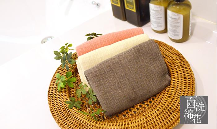 洗濯してもやわらかいタオル百洗綿花、今治タオルのお試しタオルセット