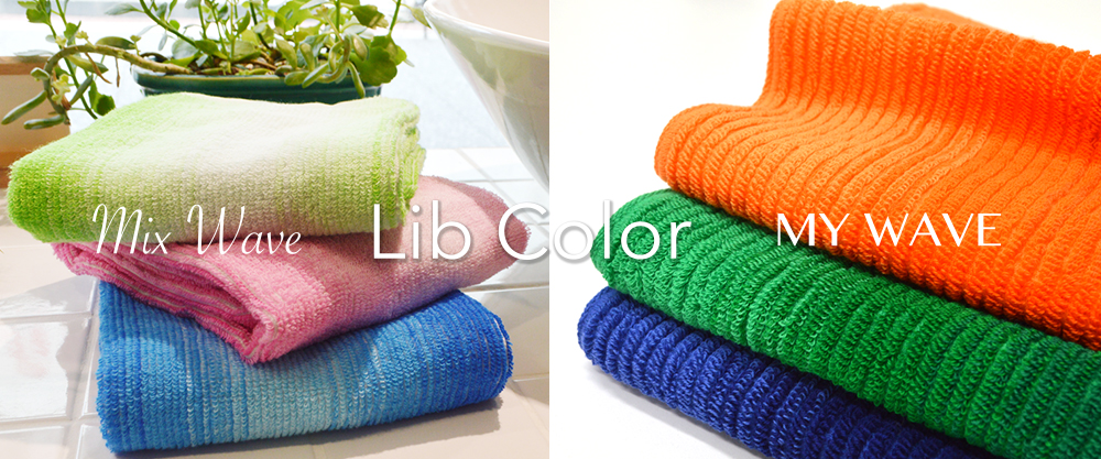 Lib color