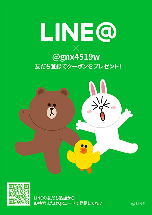 LINE@友だちついか