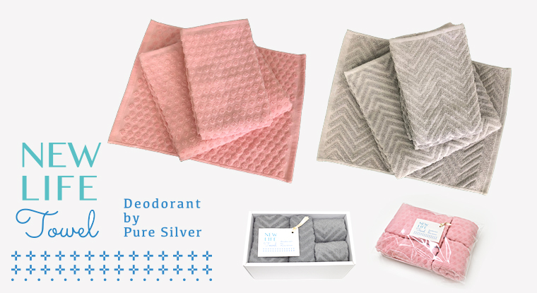 銀の糸ミューファン抗菌防臭加工のバスマット&タオルセット