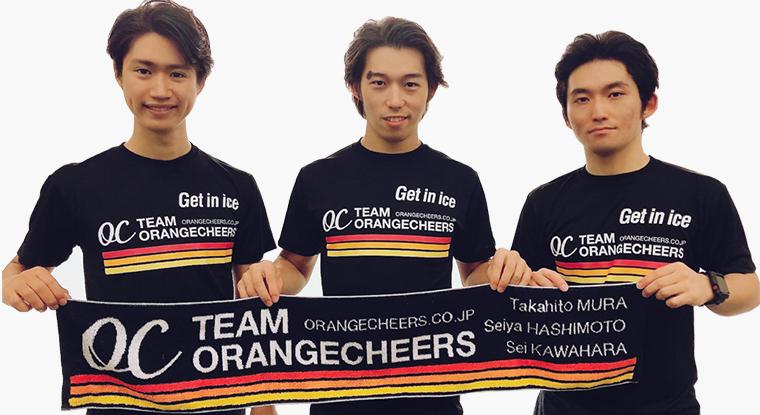 オレンジチアーズマフラータオルORANGE CHEERS