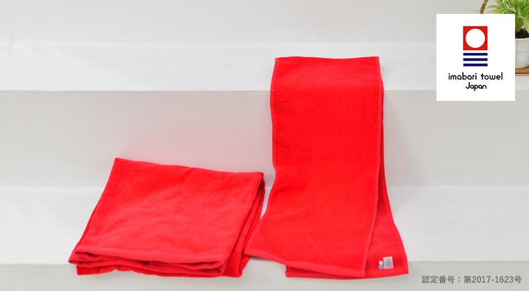 名入れ刺繍ができる赤いシャーリングタオル