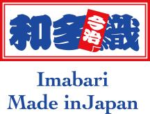 和多織日本製