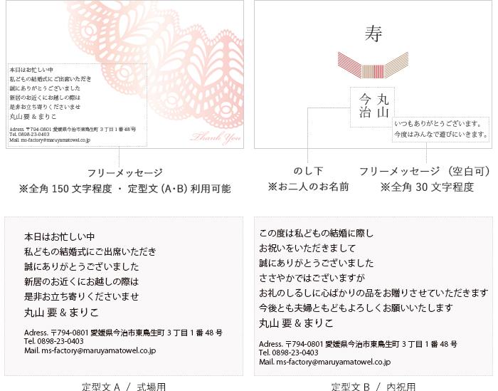 メッセージカード印刷と定型文