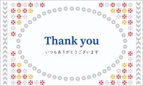 Thank youカード