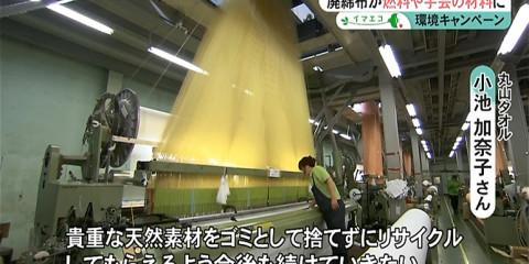 織り工場の様子